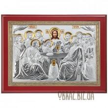 Ікона «Тайна вечеря» в сріблі з позолотою на подарунок