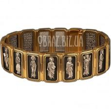 Елітний браслет із срібла «Дванадцять Апостолів»