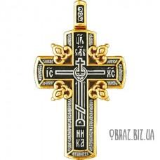 Голгофський срібний великий хрестик із позолотою