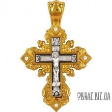 Позолочений срібний хрестик розп'яття Господа і захисної молитви