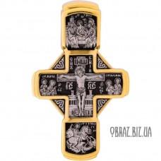 Позолочений срібний хрестик розп'яття Христово і святих