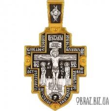 Позолочений срібний хрестик розп'яття Христово і Янгола Охоронця