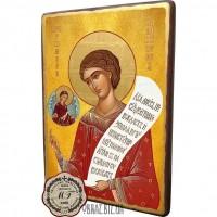 Ікона Преподобного Романа Солодкоспівця