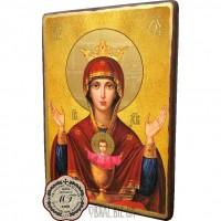 "Ікона Божої Матері ""Неупиваєма Чаша"""