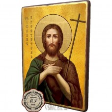 Ікона Святого Івана Богослова