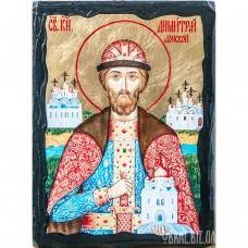 Ікона Благовірного Князя Дмитра Донського