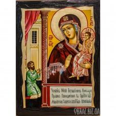 Ікона Пресвятої Богородиці «Несподівана Радість»