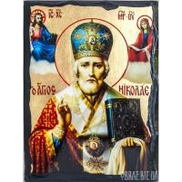Ікона Святого Миколи Чудотворця