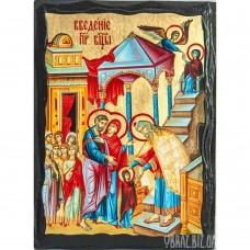 Ікона «Введення в Храм Пресвятої Богородиці»