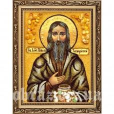 Ікона Праведного Павла Таганрозького з бурштину