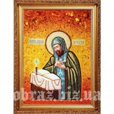 Ікона Преподобного Анатолія Печерського з бурштину