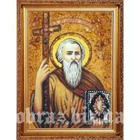 Ікона Святого Апостола Андрія Первозваного