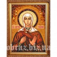 Ікона Святої Галини Коринфської з бурштину