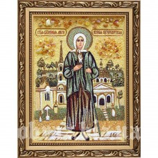 Ікона Святої Ксенії Петербурзької з бурштину