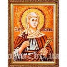 Ікона Святої Валентини Кесарійської з бурштину